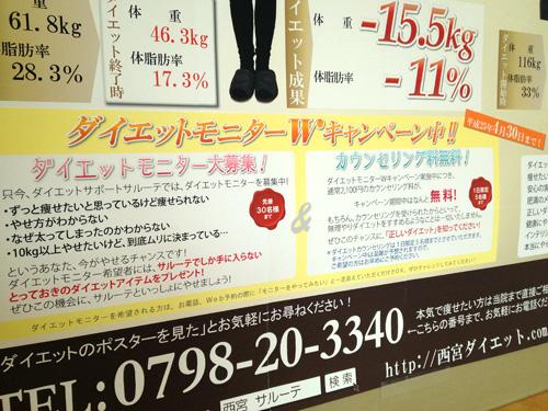 20130323_01